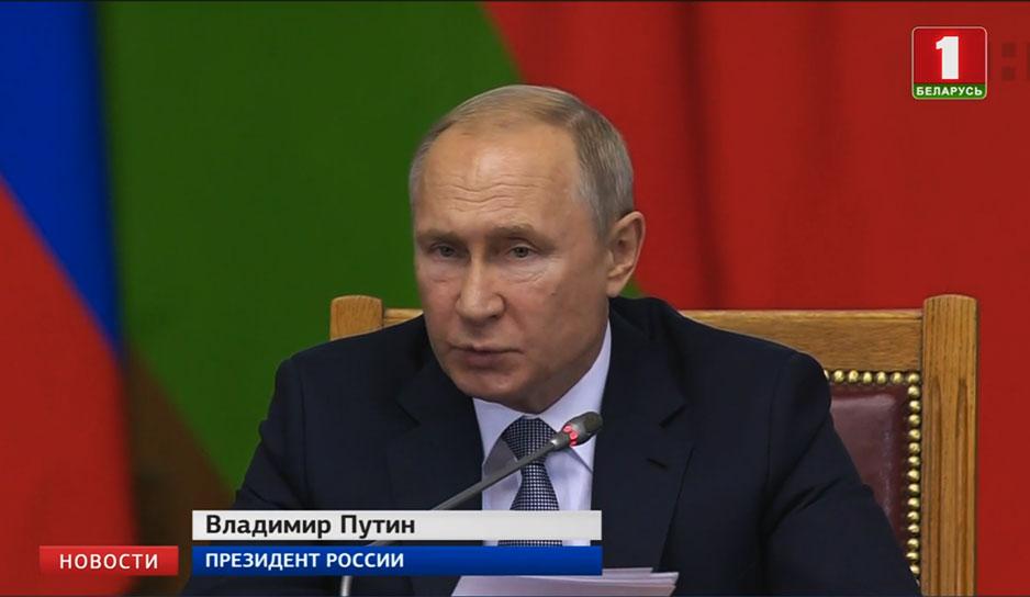 Владимир Путин.jpg