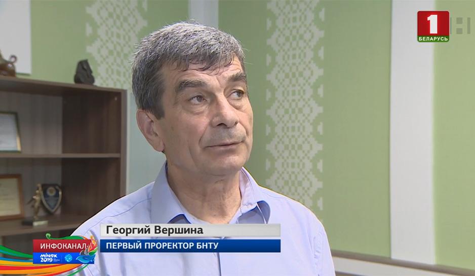 Георгий Вершина