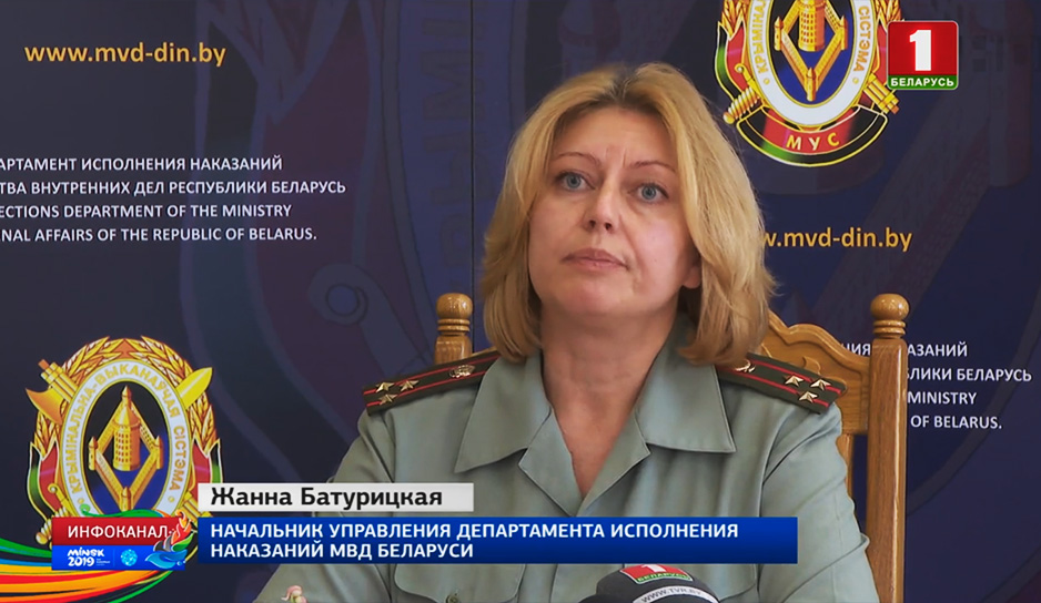 Глава государства одобрил законопроект об амнистии 2019
