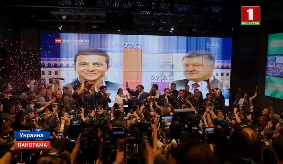 Украина выбрала президента
