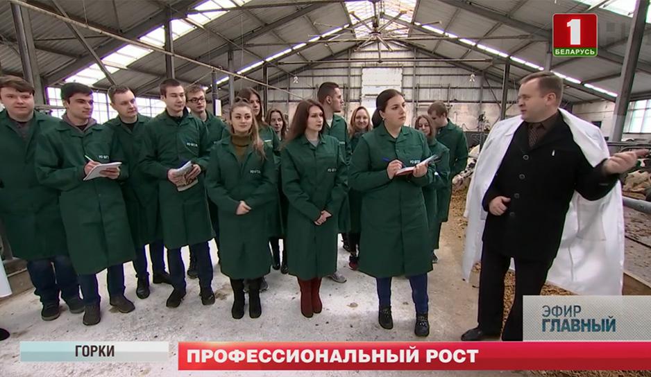 Академия в Горках - главный поставщик кадров для сельского хозяйства Беларуси