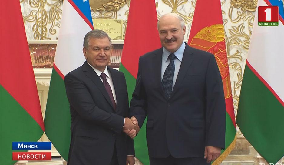 Минск и Ташкент нацелены на глобальное расширение сотрудничества