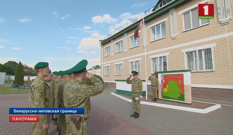 Белорусские пограничники отмечают профессиональный праздник