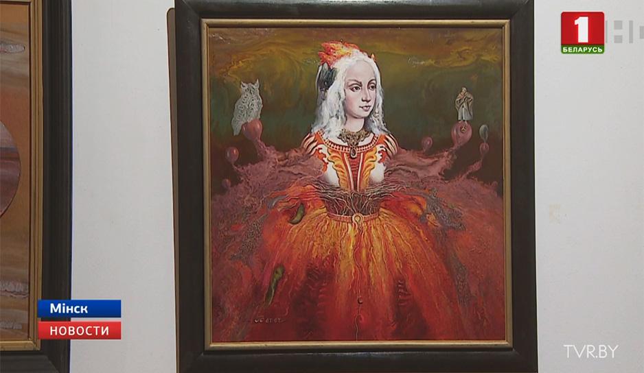 Выставка эпатажного мастера кисти Георгия Скрипниченко открылась в Минске