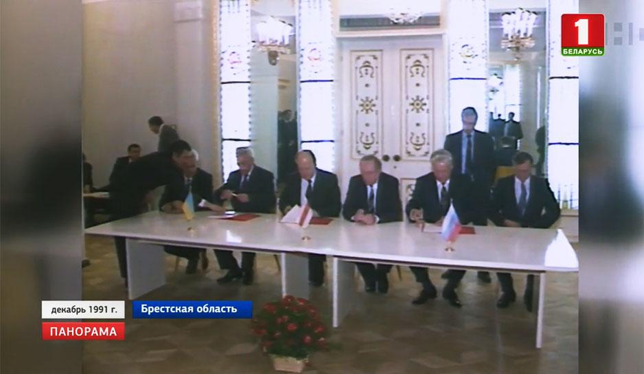 Беларусь в глобальных процессах