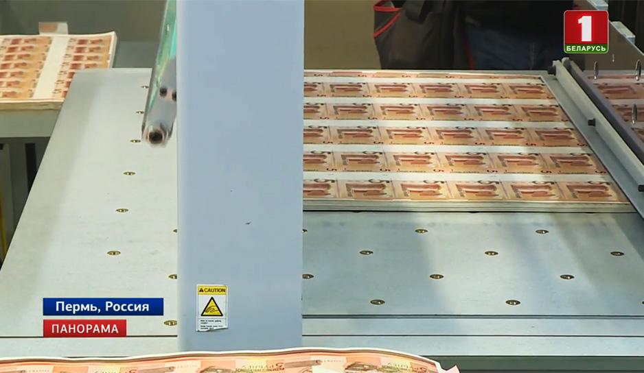 Обновленные банкноты номиналом 5 и 10 рублей представил Национальный банк Беларуси