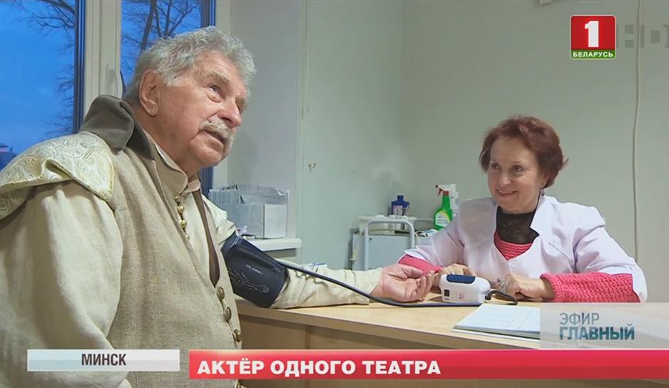 Геннадий Овсянников отметил 85-летие.jpg