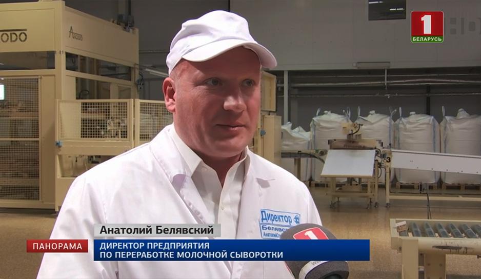 Анатолий Белявский