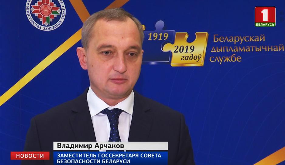 Владимир Арчаков