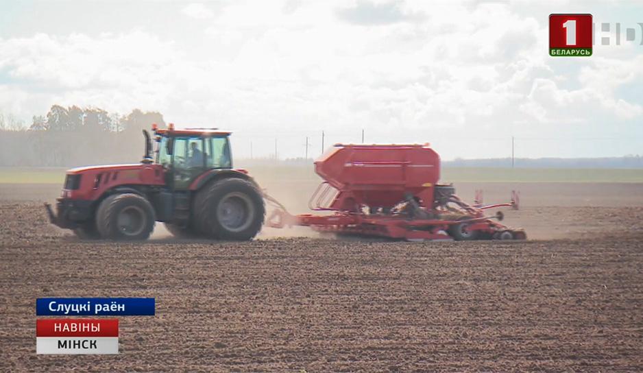 В Минской области начался массовый сев ранних яровых зерновых и зернобобовых культур.jpg