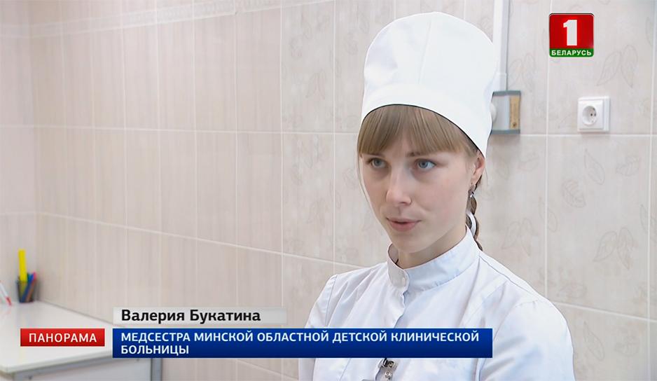 Валерия Букатина