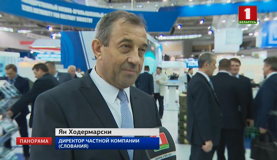Ян Ходермарски