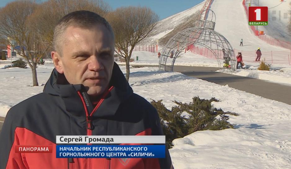 Сергей Громада