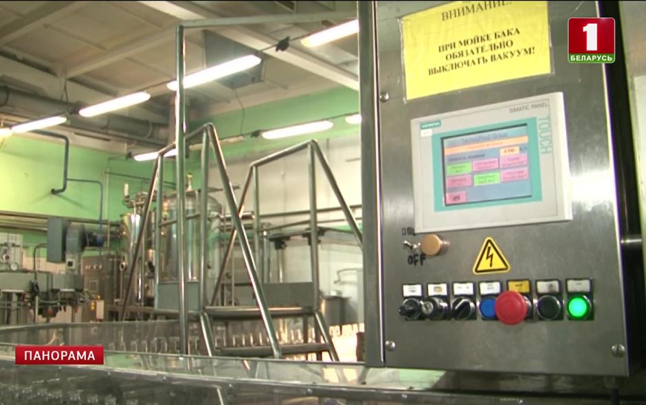производство крепких напитков по стандарту FSSC 22000