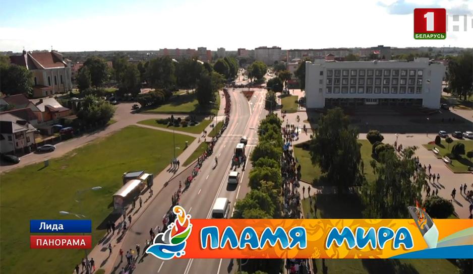 """""""Пламя мира"""" продолжает свой путь по знаковым местам Беларуси"""