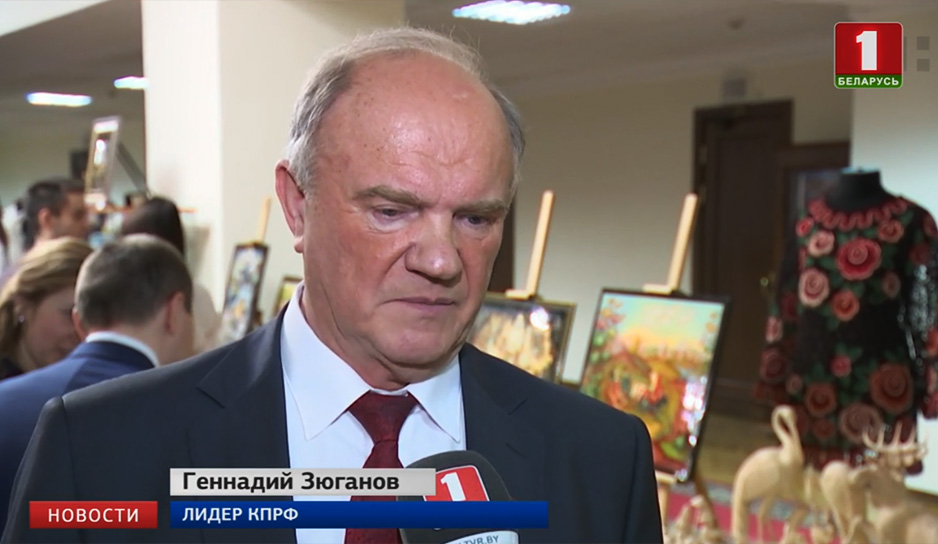 Геннадий Зюганов.jpg