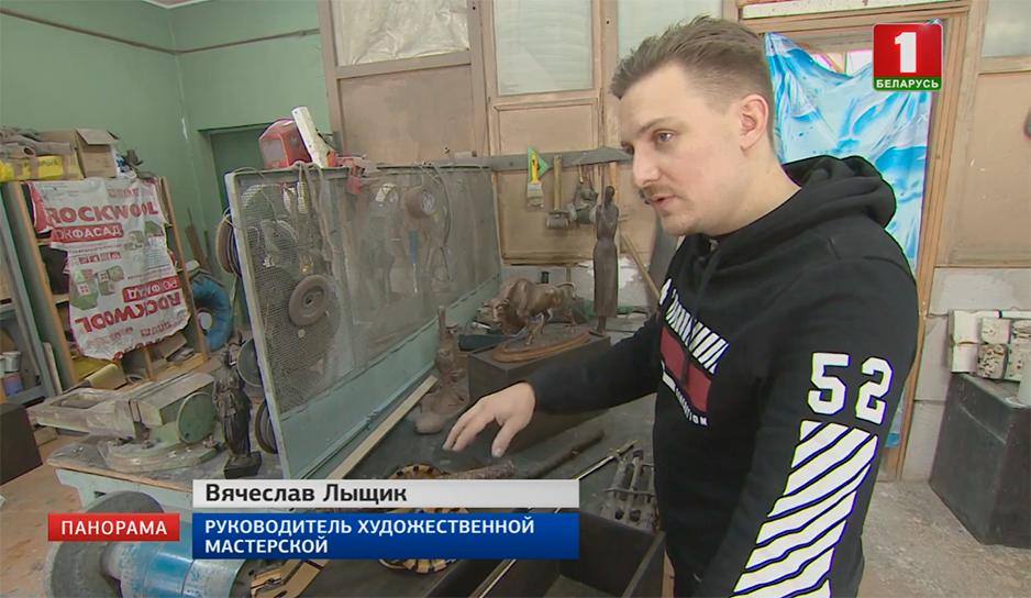 Вячеслав Лыщик, руководитель художественной мастерской