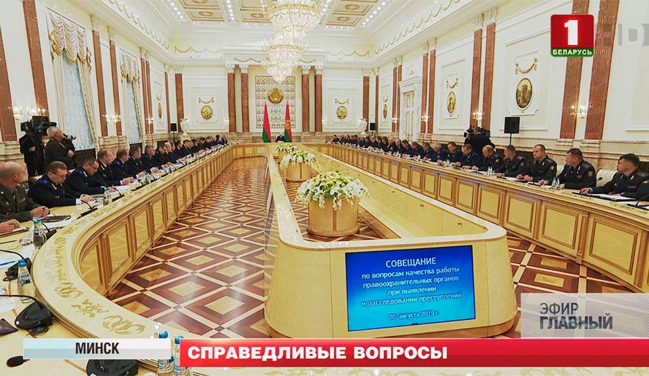 Об историческом совещании Президента с силовиками рассказал наш политический обозреватель