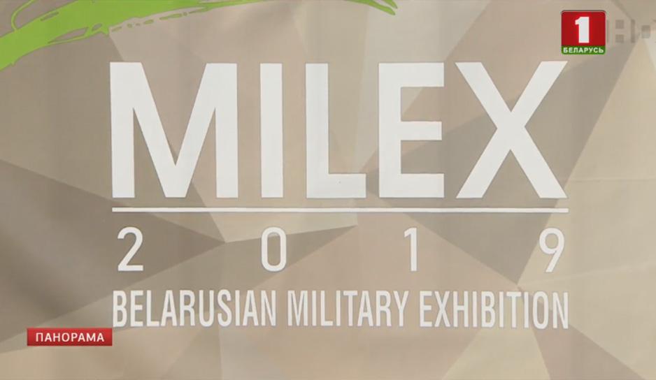 """Около 100 новых образцов вооружений и техники представит Беларусь на выставке """"МILEX-2019"""""""