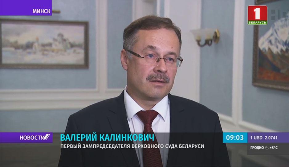 Валерий Калинкович.jpg