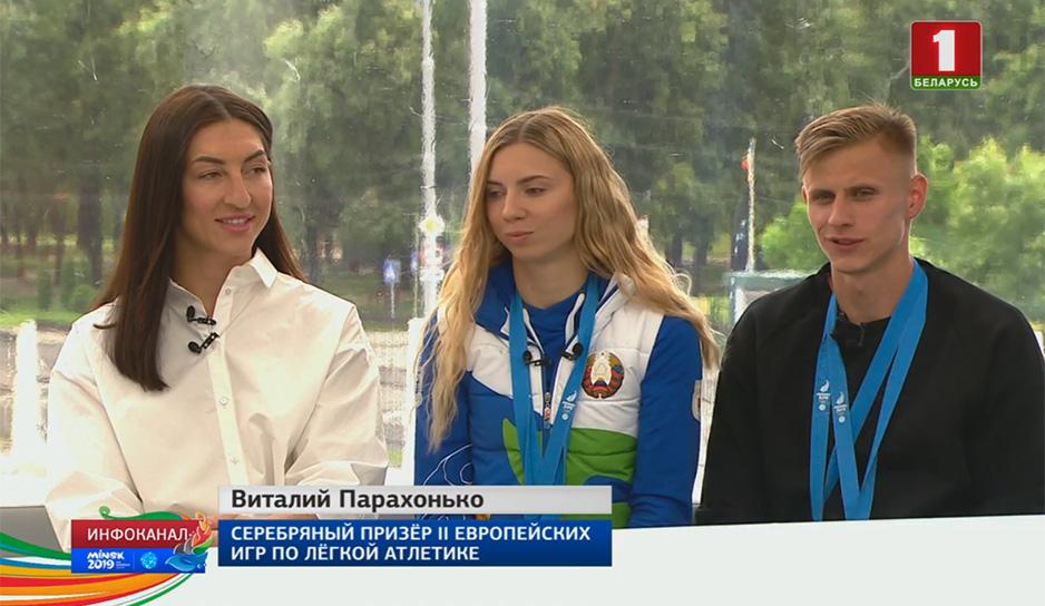 Василиса Марзалюк, Виталий Парахонько и Кристина Тимановская