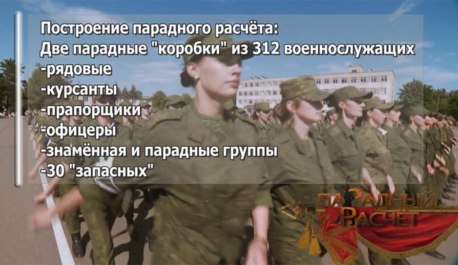 PARADNIY_RASCHET_TOKAR_NEW_TITRI.jpg