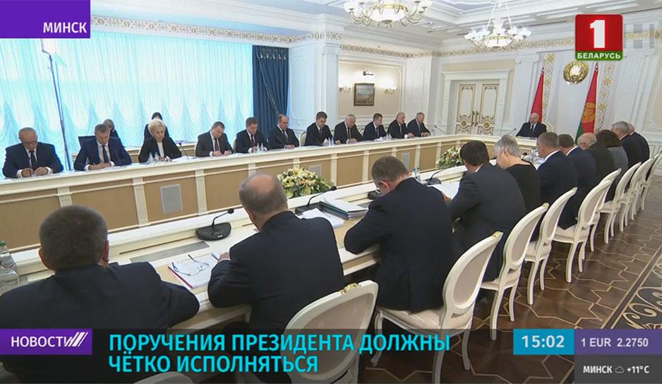 Ключевые вопросы развития экономики обсудили на совещании у Президента.jpg