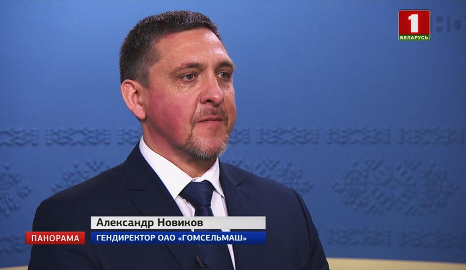 Александр Новиков.jpg