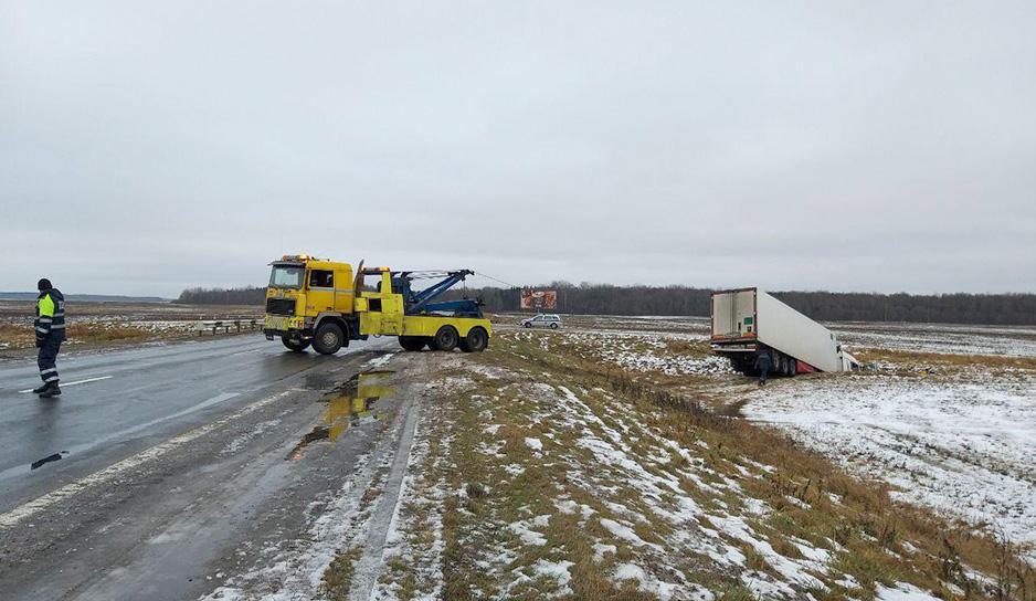 Авария на трассе М3