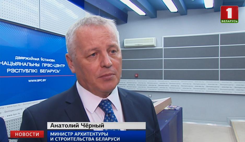 В Беларуси  планируют повысить требования к отделке нового коммерческого жилья