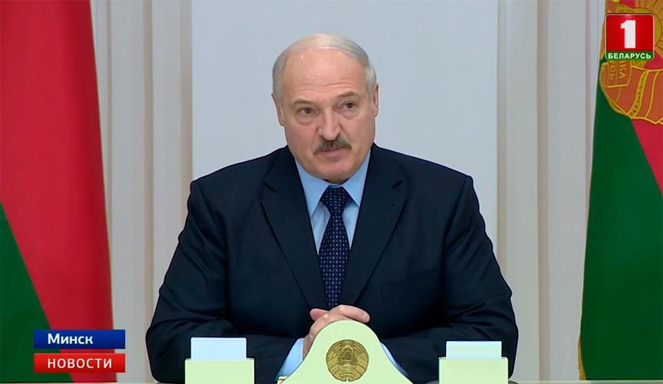 Президент Беларуси провел совещание по вопросам обеспечения информационной безопасности