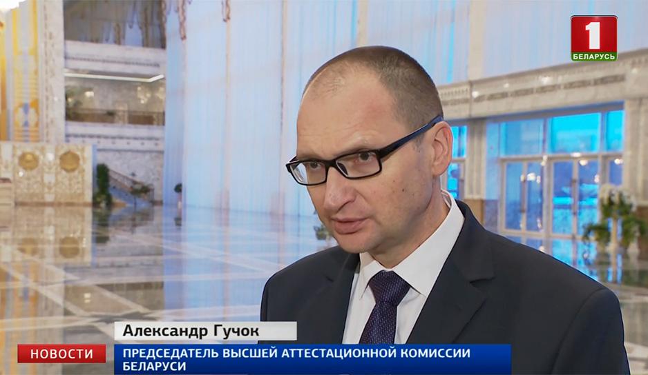 Александр Гучок.jpg
