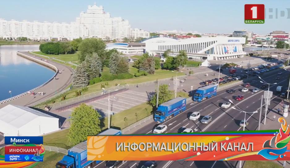 Как будет осуществляться телетрансляция ІІ Европейских игр