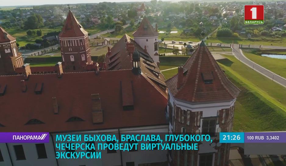"""Ночь музеев 2020"" в Беларуси пройдет онлайн.jpg"