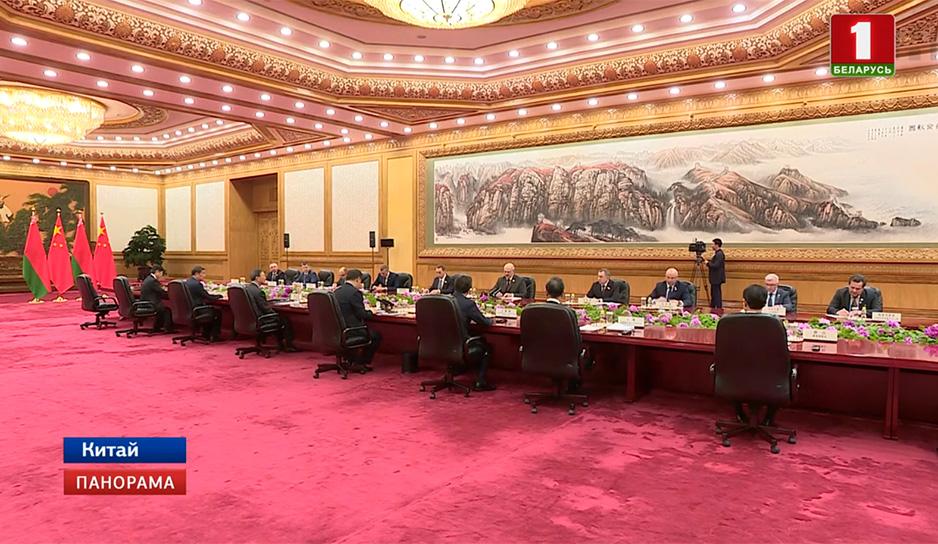 """""""Пояс и путь"""": глобальная китайская инициатива собрала глав государств и правительств из 40 государств"""