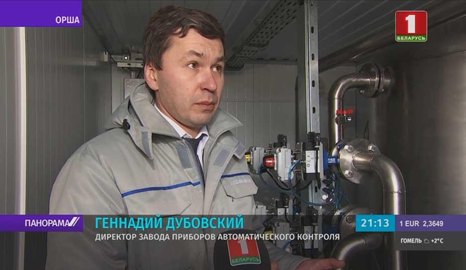 Геннадий Дубовский