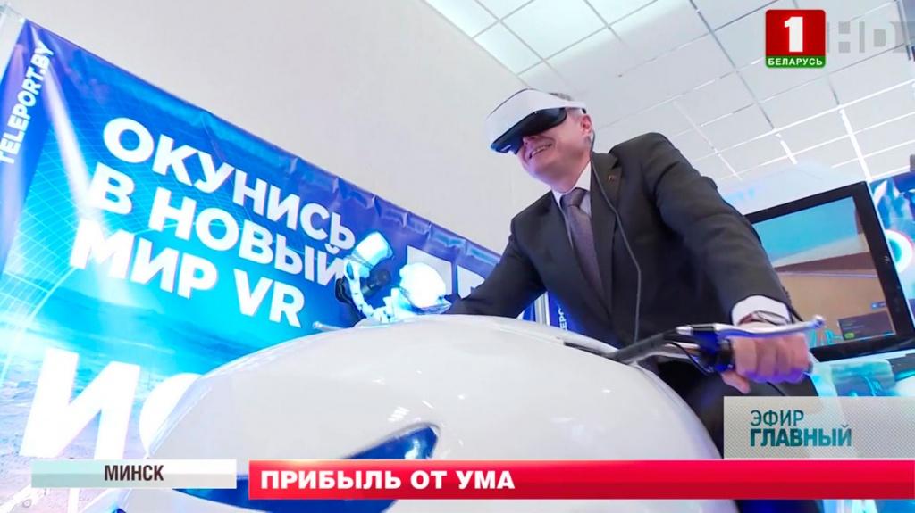 VR-центр, где будут обучать и не только программированию.