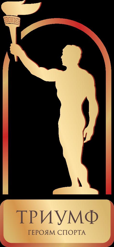 лого Триумф.png