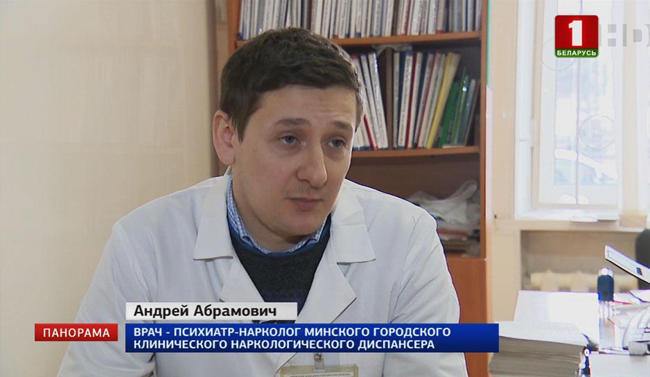 Андрей Абрамович