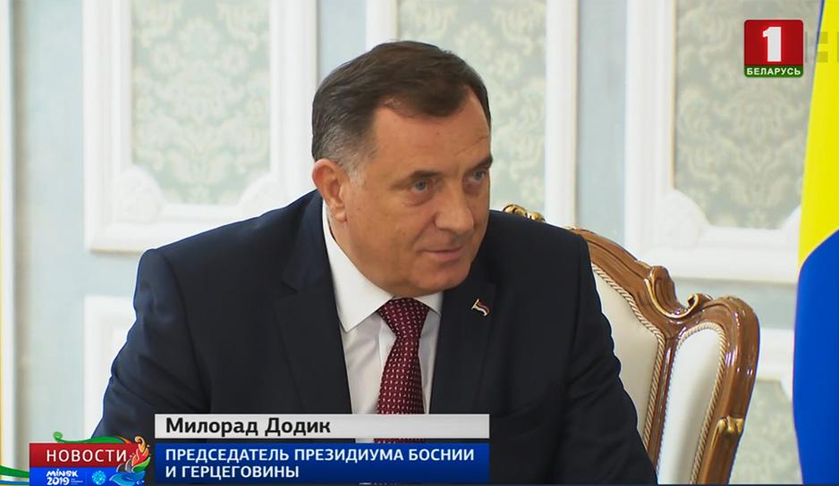 Председатель президиума Боснии и Герцеговины Милорад Додик