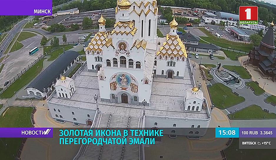 А сегодня святая Варвара временно находится здесь, в храме-памятнике Всех Святых.