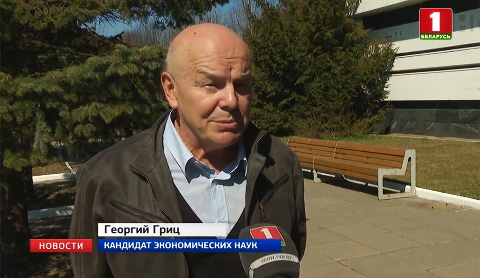 Эксперты анализирует ключевые моменты Послания Президента к белорусскому народу и парламенту