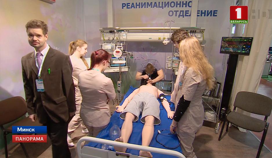 В Минске открылась Международная медицинская выставка