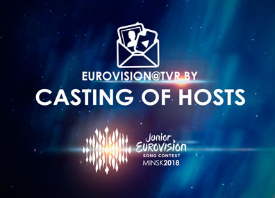Casting of hosts