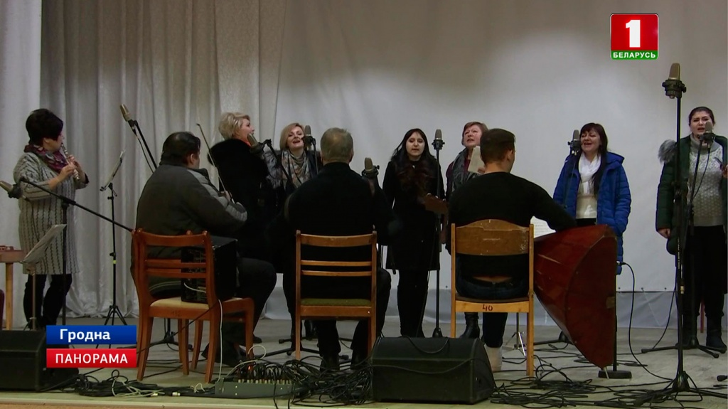 """Проект """"Песни малой родины"""" побывал с экспедицией в Гродненской области"""