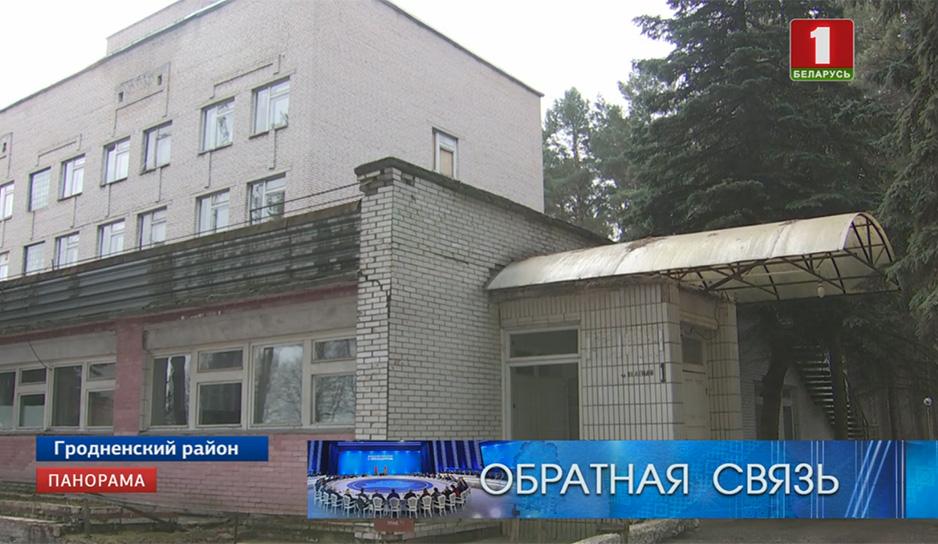 Этот корпус местной больницы был построен еще в 79 году