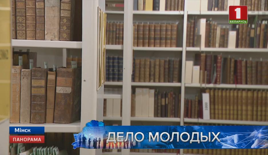 Разработка Белорусской электронной библиотеки - инициатива Алеся Суши