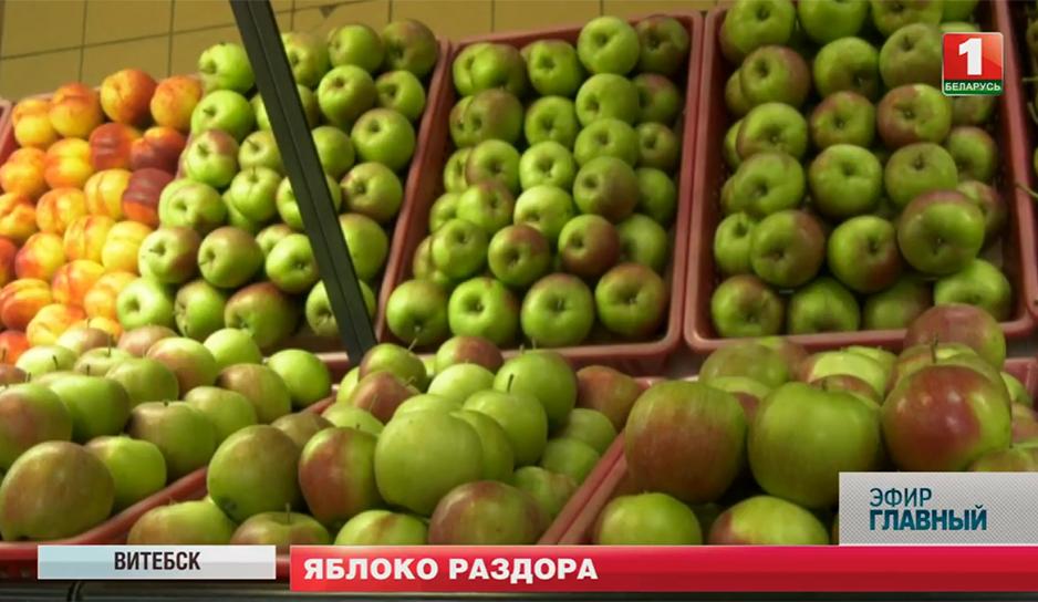 Можно хорошо заработать на яблоках