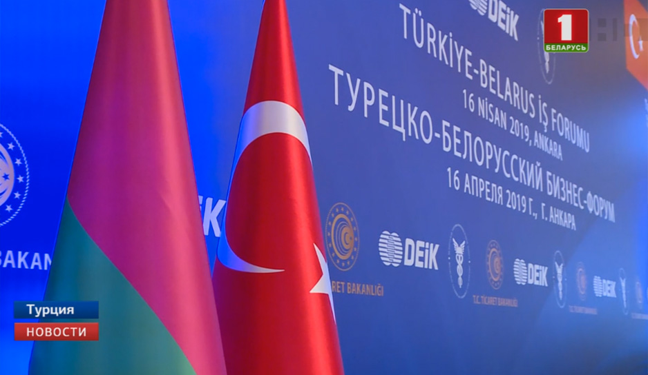 Александр Лукашенко прибыл с официальным визитом в Турцию.jpg