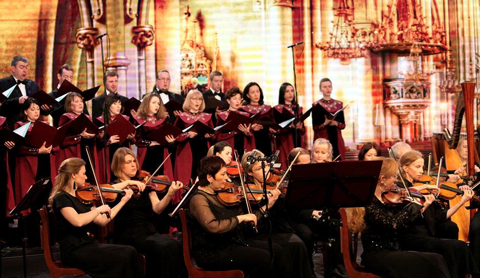 Симфонический оркестр и академический хор Белтелерадиокомпании